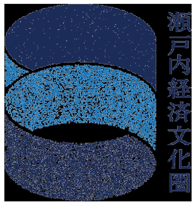 瀬戸内経済文化圏