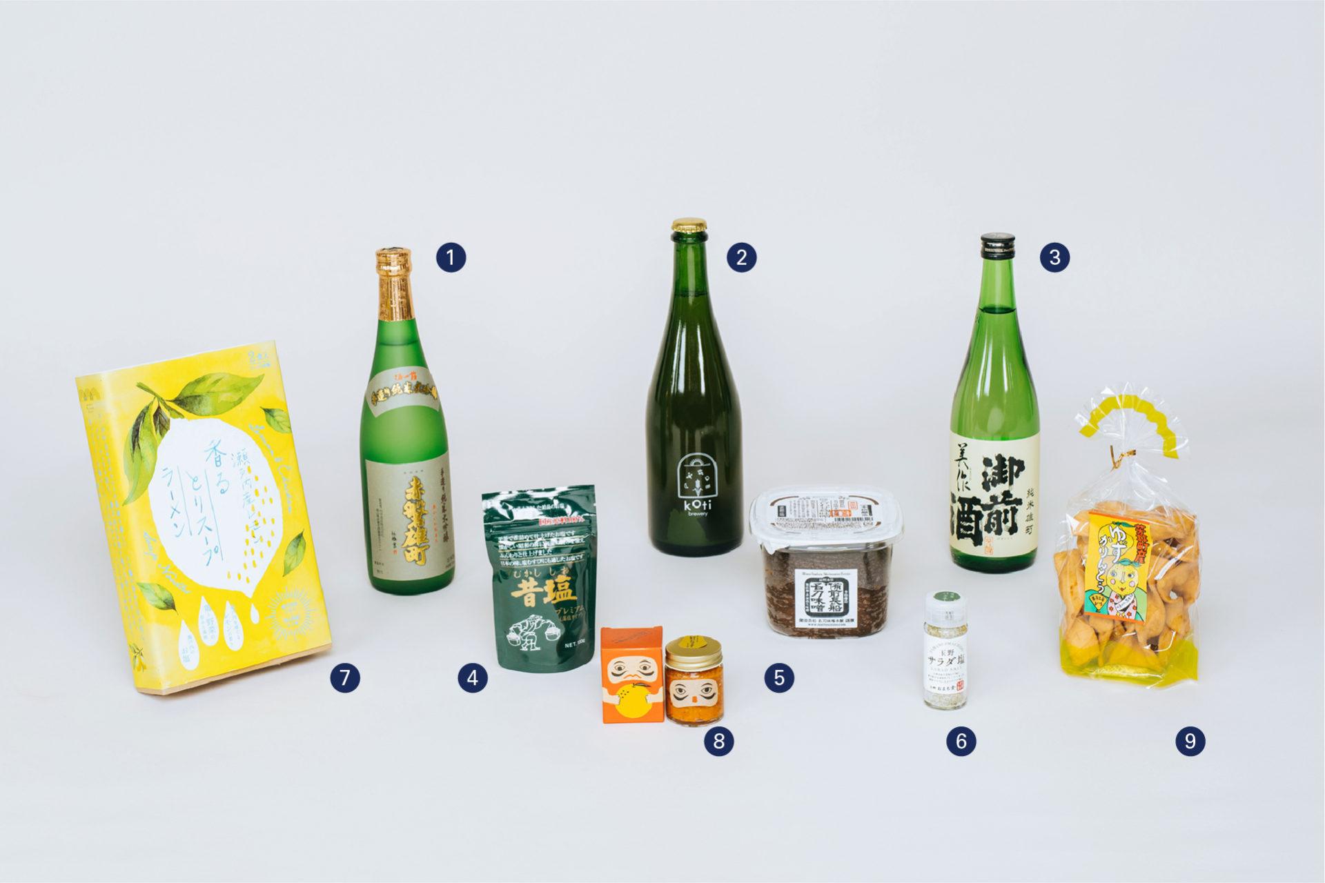 岡山の酒、調味料、柑橘